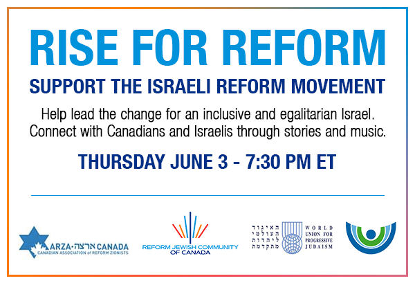 Rise For Reform - Support The Israeli Reform Movement